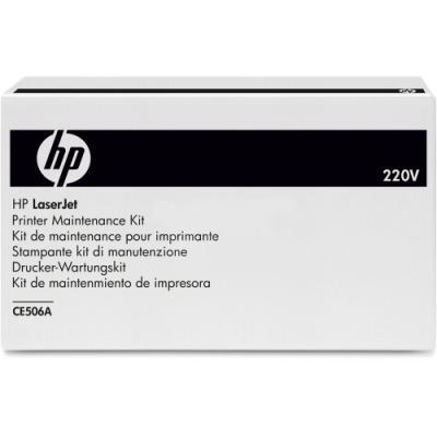 Zapékací jednotka HP CE506A
