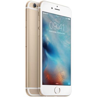 Mobilní telefon Apple iPhone 6s 128GB zlatý
