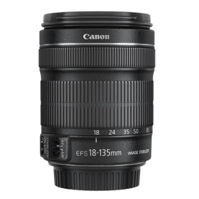Objektiv Canon EF-S 18 - 135 mm f/3,5-5,6 IS STM