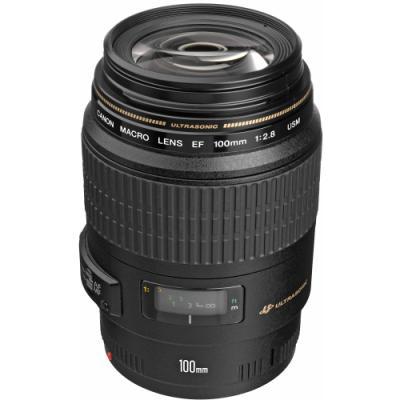 Objektiv Canon EF 100 mm f/2,8 makro USM