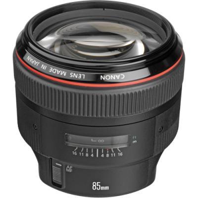 Objektiv Canon EF 85 mm f/1,2 L II USM