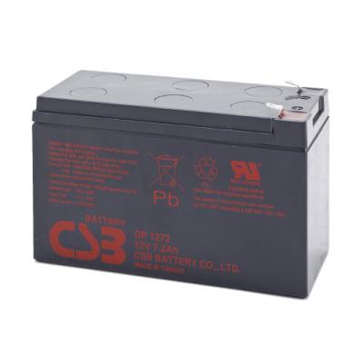 Baterie Eaton BAT-CSB-12V-7Ah