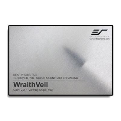 """Projekční plátno Elite Screens ZQ200V1-RP 200"""""""