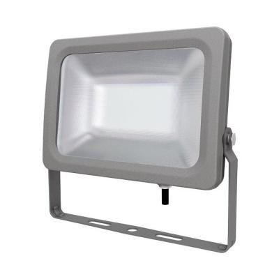 LED reflektor IMMAX VENUS 100 W šedý