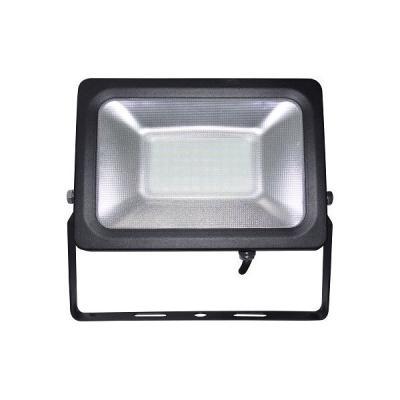 LED reflektor IMMAX VENUS 100 W černý