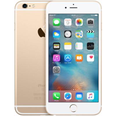 Mobilní telefon Apple iPhone 6s Plus 32GB zlatý