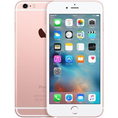 Mobilní telefon Apple iPhone 6s Plus 32GB růžový