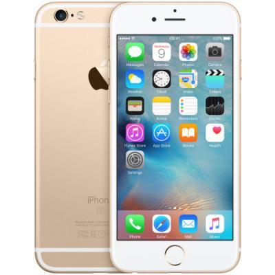 Mobilní telefon Apple iPhone 6s 32GB zlatý
