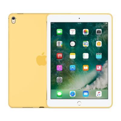 "Pouzdro Apple pro iPad Pro 9,7"" žluté"