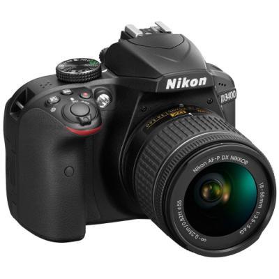 Zrcadlovka Nikon D3400 + 18-55mm VR + 70-300mm VR