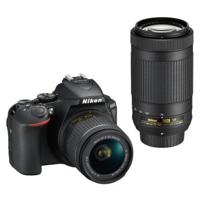 Zrcadlovka Nikon D5600 + 18-55mm VR + 70-300mm VR