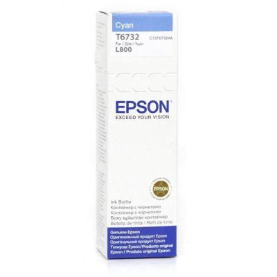 Inkoustová náplň Epson T6732 modrá