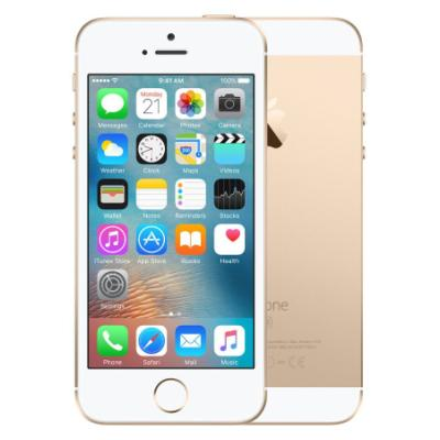 Mobilní telefon Apple iPhone SE 128GB zlatý