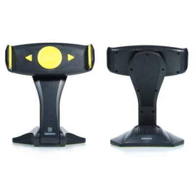 Držák REMAX RM-C16 černo-žlutý