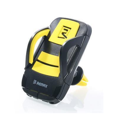 Držák REMAX RM-C13 žlutý