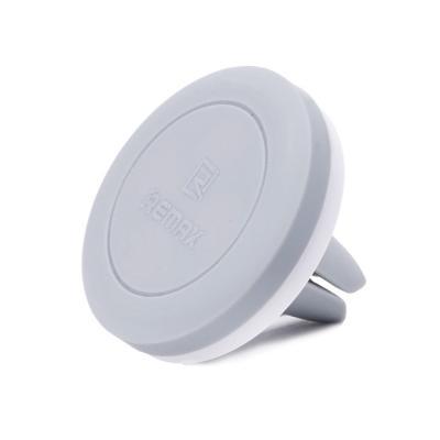 Držák REMAX RM-C10 šedý