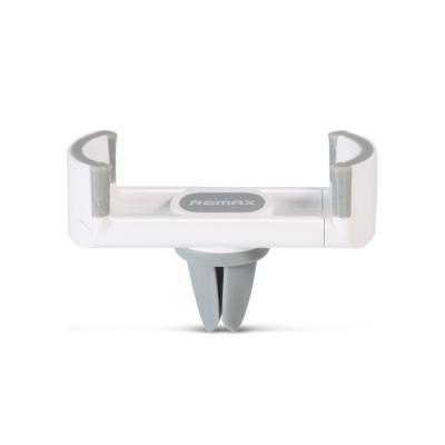 Držák REMAX RM-C17 bílo-šedý