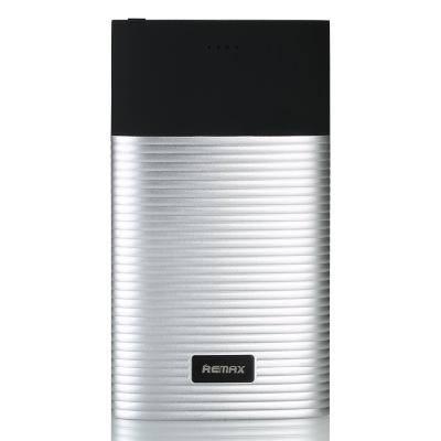 PowerBank REMAX RPP-27 stříbrná