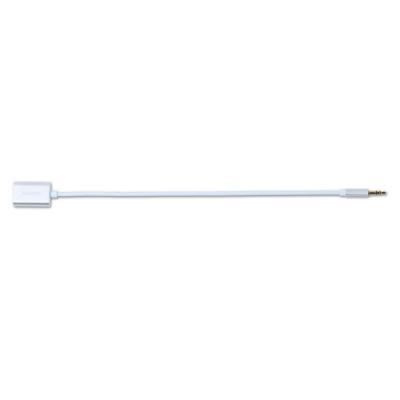 Kabel REMAX 3,5 mm jack na 2x jack 20cm stříbrný