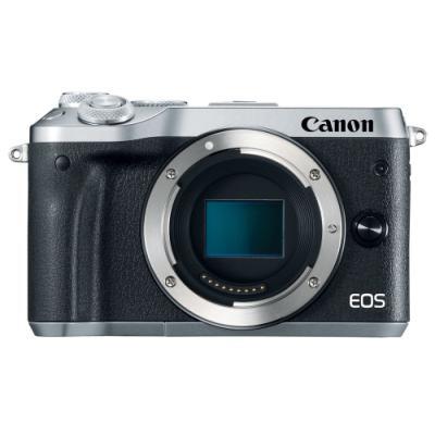 Digitální fotoaparát Canon EOS M6 stříbrný