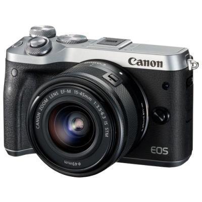 Digitální fotoaparát Canon EOS M6 + EF-M 15-45