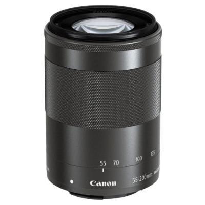 Objektiv Canon EF-M 55-200mm f/4.5-6.3 IS STM