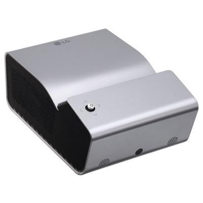 Projektor LG PH450UG-GL