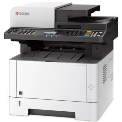 Multifunkční tiskárna Kyocera ECOSYS M2135dn