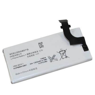 Baterie TRX pro Sony 1265 mAh
