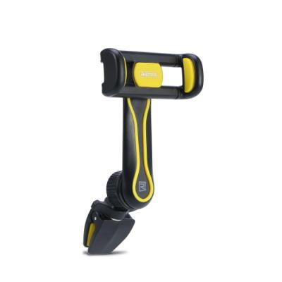 Držák REMAX Air Vent RM-C24 černo-žlutý