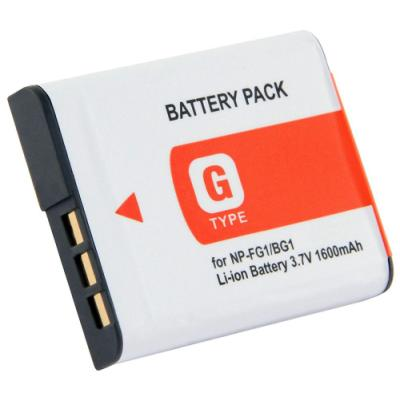 Baterie TRX pro Sony 1600 mAh