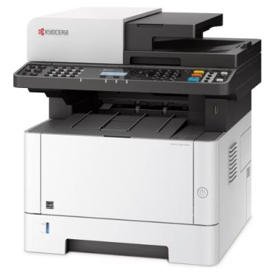 Multifunkční tiskárna Kyocera ECOSYS M2540DN