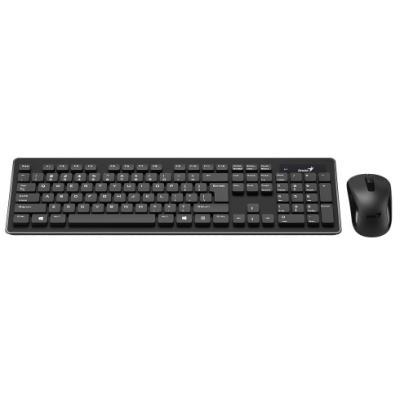 Set klávesnice a myši Genius Slimstar 8008