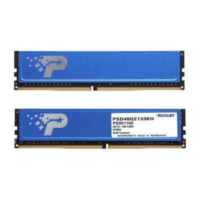 Operační paměť Patriot Signature 8GB DDR4 2133MHz
