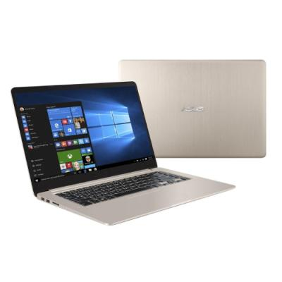 Notebook ASUS S510UQ-BQ265T