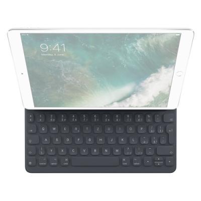 "Klávesnice Apple iPad Pro 10,5"" Smart Keyboard"