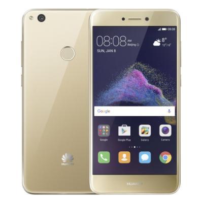 Mobilní telefon Huawei P9 Lite 2017 zlatý