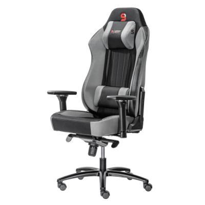 Herní židle SPC Gear SR700F šedá