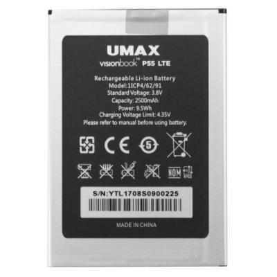Baterie UMAX pro P55 LTE 2500 mAh