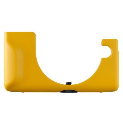 Ochranný kryt Canon EH31-FJ žlutý