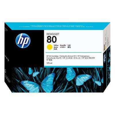 Inkoustová náplň HP 80 (C4873A) žlutá