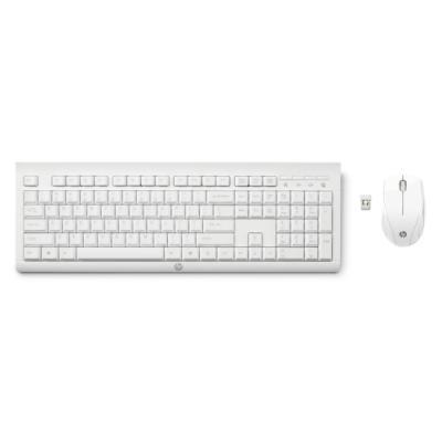 Set klávesnice a myši HP C2710