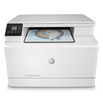 Multifunkční tiskárna HP LaserJet Pro M180n