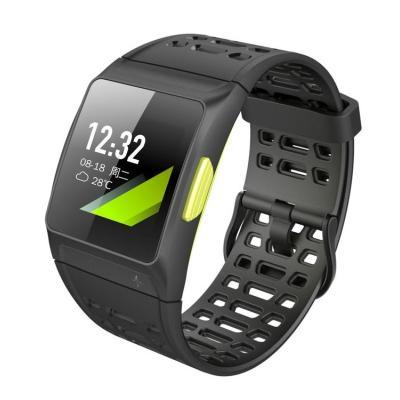 Chytrý náramek UMAX U-Band P1 GPS