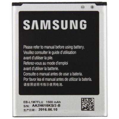 Baterie Samsung pro Galaxy S III mini NFC 1500 mAh