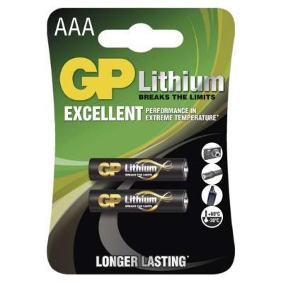 Baterie GP 1,5 V AAA (FR03) 2 ks