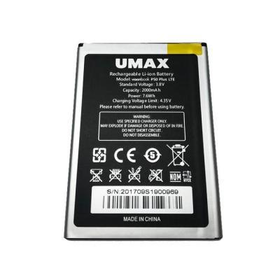 Baterie UMAX pro P50 Plus LTE 2000 mAh