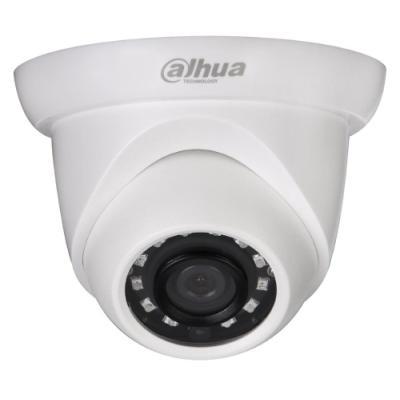 IP kamera Dahua IPC-HDW1320SP-28-S3