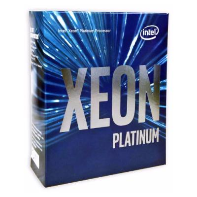 Procesor Intel Xeon Platinum 8160