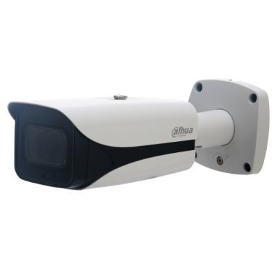 IP kamera Dahua IPC-HFW5631EP-Z5E